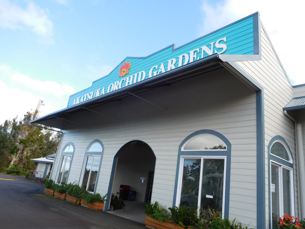 Akatsuka_Orchid_Gardens_