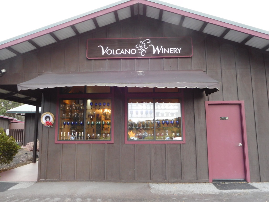 volcano_winery_hawaii_