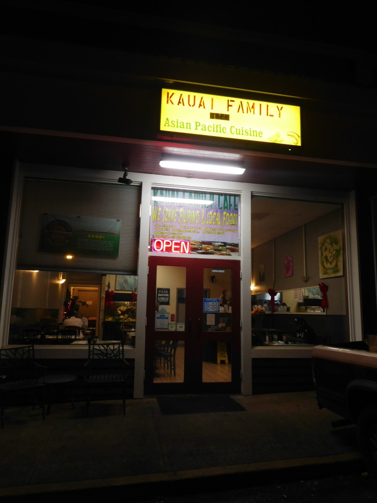 kauai_family_cafe_filipinio