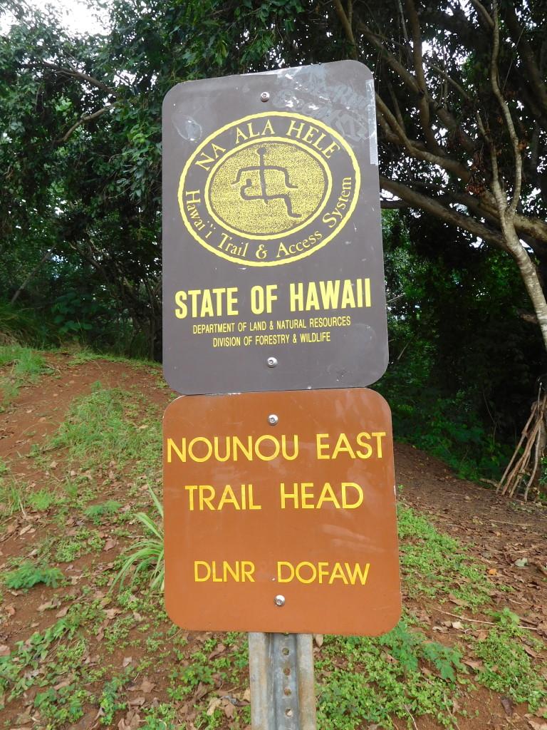 nounou_east_trail_head