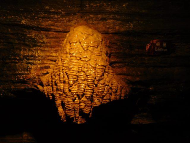 secret_caverns_9
